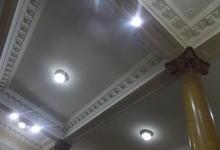 Hacia una cultura de preservación edilicia en el edificio de Rectorado