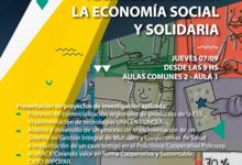 Tecnologías para fortalecer la Economía Social y Solidaria