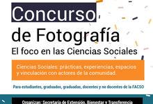 Concurso de Fotografía f/30: El foco en las Ciencias Sociales