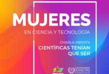 Ciencia y tecnología, desde una perspectiva de género