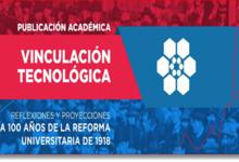 Concurso de Artículos Académicos sobre Vinculación Tecnológica